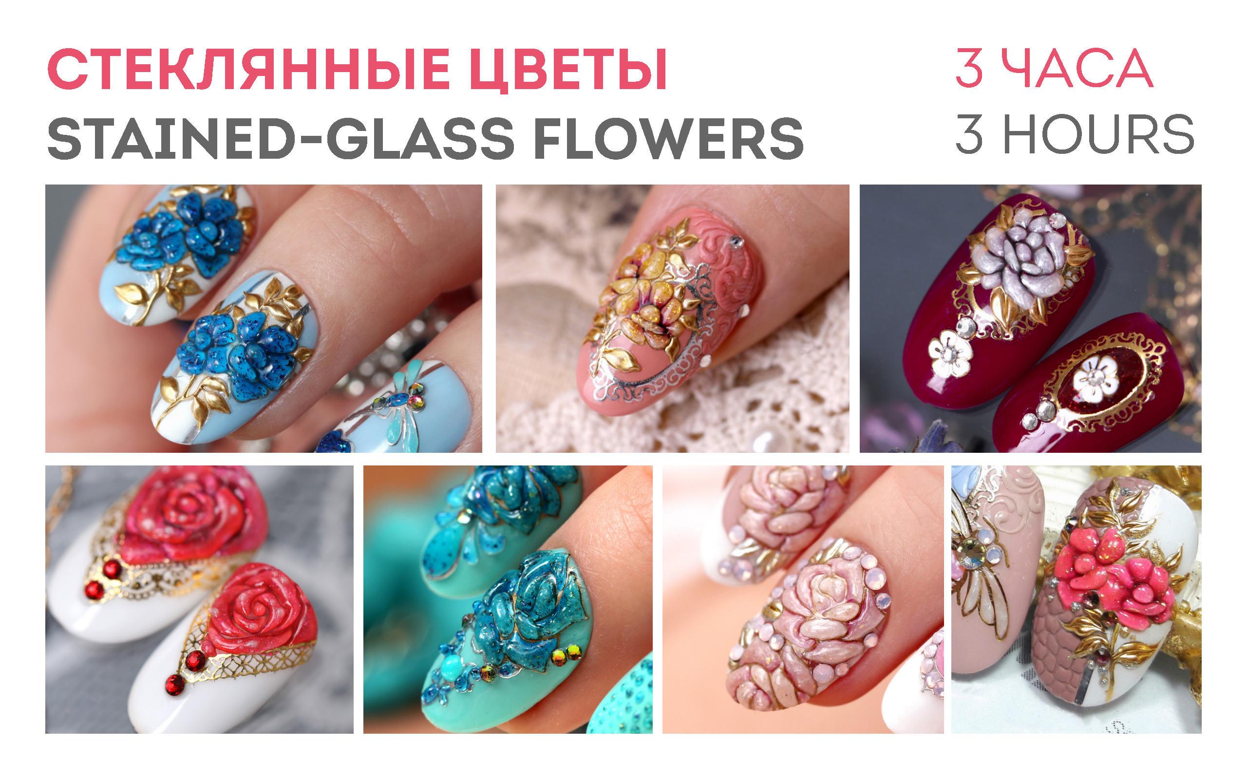 E.Mi - Стеклянные цветы