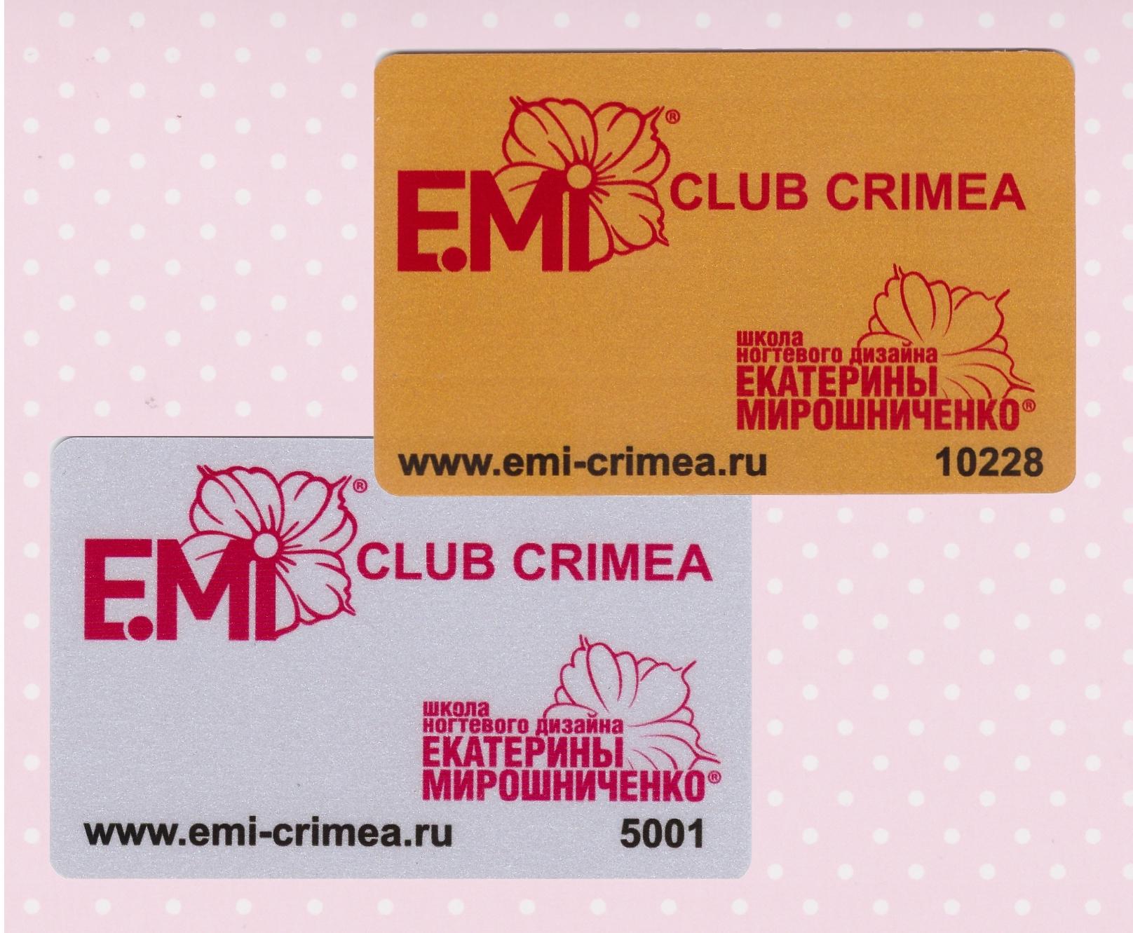 Скидочная карта E.Mi CLUB Crimea